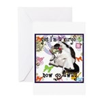 Cat Virgo Greeting Cards (Pk of 20)