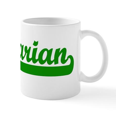 Mug - vegetarian