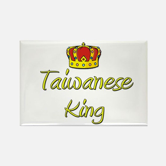 Taiwanese King Rectangle Magnet