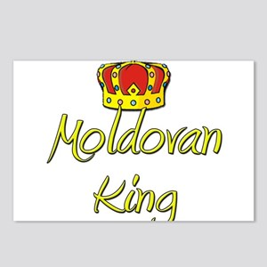 Moldovan King Postcards (Package of 8)