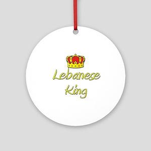 Lebanese King Ornament (Round)