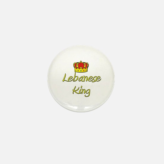 Lebanese King Mini Button