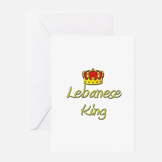 Lebanese King Greeting Card