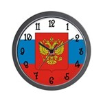 Russian Flag Wall Clock