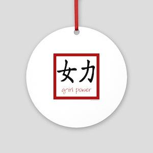 Girl Power Keepsake Ornament