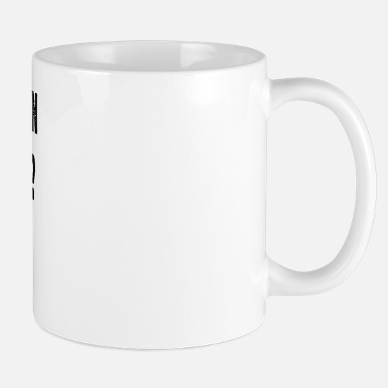 Have you seen my stapler? Mug