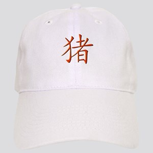 Year of the Pig Cap
