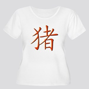 Year of the Pig Women's Plus Size Scoop Neck T-Shi