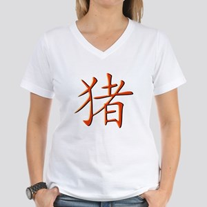 Year of the Pig Women's V-Neck T-Shirt