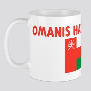 OMANIS HAVE MORE FUN Mug