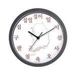 Korean Number Map Wall Clock (Red)