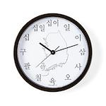 Korean Number Map Wall Clock (black)