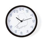 Korean Number Map Wall Clock (blue)