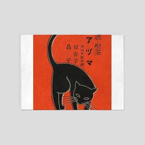 Vintage Japanese Black Cat 5'x7'Area Rug