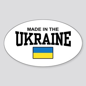 Made in the Ukraine Oval Sticker