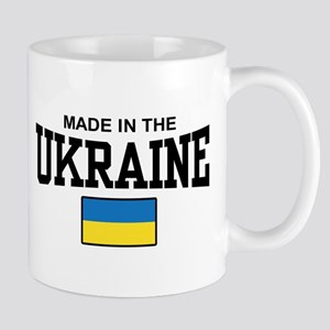 Made in the Ukraine Mug