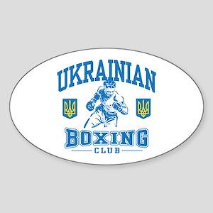 Ukrainian Boxing Oval Sticker