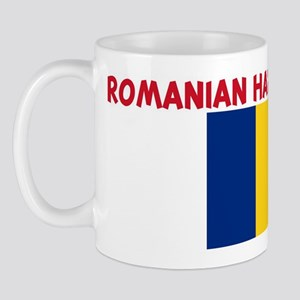 ROMANIAN HAVE MORE FUN Mug