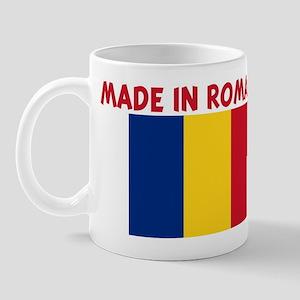 MADE IN ROMANIA Mug