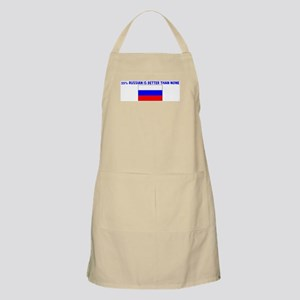 25 PERCENT RUSSIAN IS BETTER  BBQ Apron