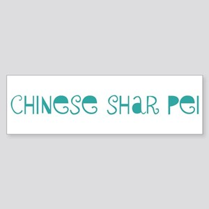 Chinese Shar Pei (fun blue) Bumper Sticker