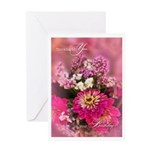 Pink Botanical Birthday Bouquet Greeting Cards