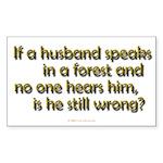 Husband Rectangle Sticker