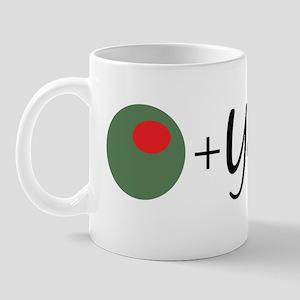 Olive YiaYia Mug