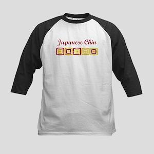 Japanese Chin (vintage colors Kids Baseball Jersey