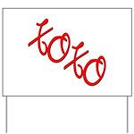 XOXO Yard Sign