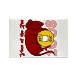 Year of the Rat Rectangle Magnet (100 pack)