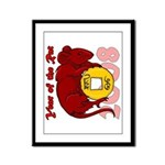Year of the Rat Framed Panel Print