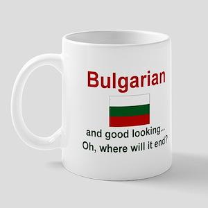 Gd Lkg Bulgarian Mug