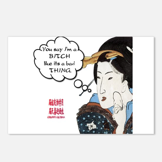Geisha Attitude Postcards (Package of 8)