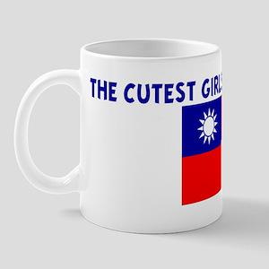 THE CUTEST GIRLS ARE TAIWANES Mug