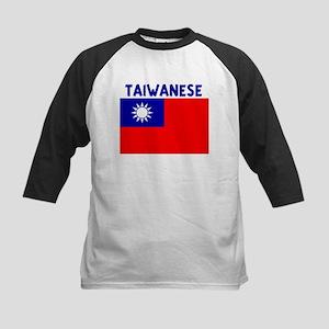 TAIWANESE Kids Baseball Jersey