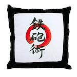 Teppo Jutsu Throw Pillow