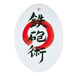 Teppo Jutsu Christmas Tree Ornament