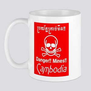 Cambodian Mines Mug