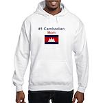 #1 Cambodian Mom Hooded Sweatshirt