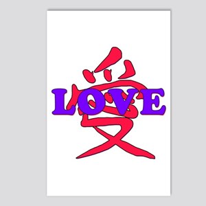 Chinese and English LOVE Postcards (Package of 8)