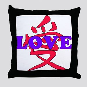 Chinese and English LOVE Throw Pillow