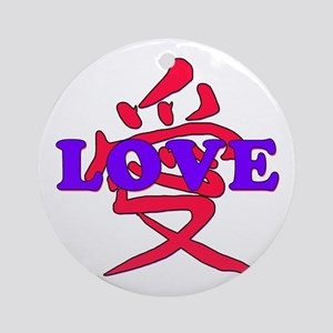 Chinese and English LOVE Ornament (Round)