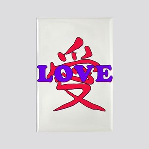 Chinese and English LOVE Rectangle Magnet