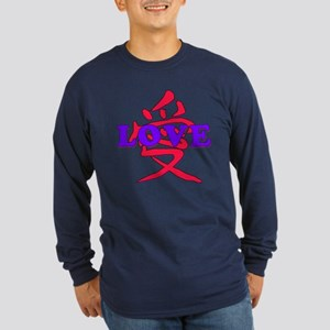 Chinese and English LOVE Long Sleeve Dark T-Shirt