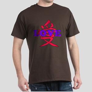 Chinese and English LOVE Dark T-Shirt