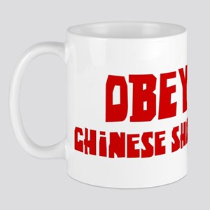 Obey the Chinese Shar Pei Mug