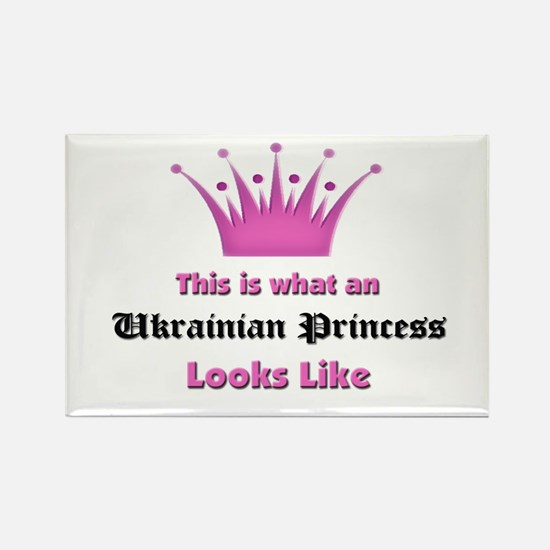 This is what an Ukrainian Princess Looks Like Rect