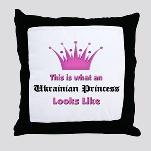 This is what an Ukrainian Princess Looks Like Thro
