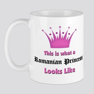 This is what an Romanian Princess Looks Like Mug